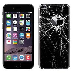 iPhone-6-back-case-broken