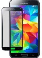S5-Glass-e1417054871626